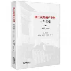 浙江省著名品牌教辅:跟我学英语(2年级全1册)