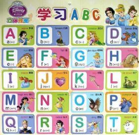 喜羊羊与灰太狼立体挂图. 学习ABC