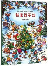 圣诞歌曲与文化背景