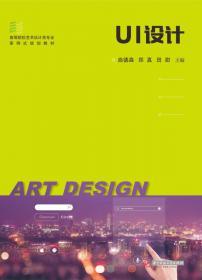 商标策略与商标设计