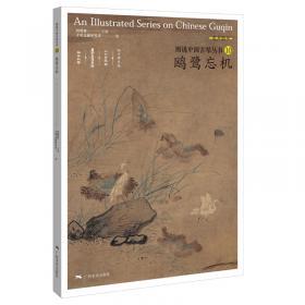 图说南京中国近代史遗址博物馆