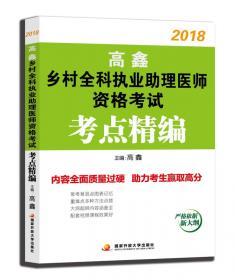 北京广播学院继续教育学院成教系列教材:电视艺术概论