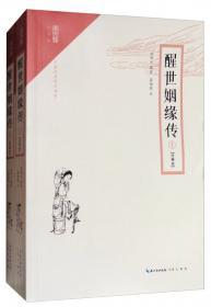 崇文馆·小说馆:搜神记(注释本 无障碍阅读版)