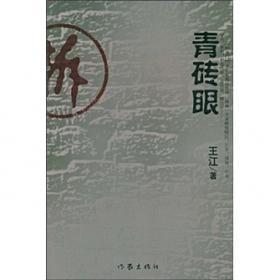 材料科学实验(张小文)