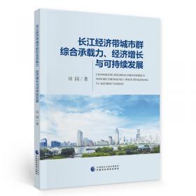 长江三峡胜概图