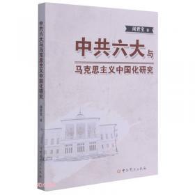 中共厦门党史人物辞典.社会主义时期