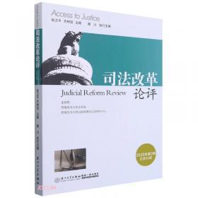 司法考试20192019国家统一法律职业资格考试教材一本通:行政法与行政诉讼法