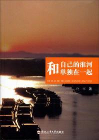 同一条河流·长江边的《孙子兵法》