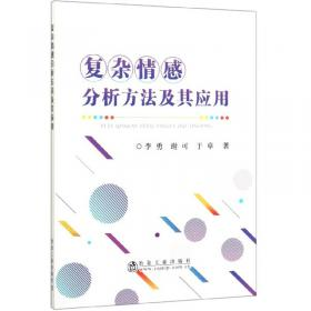 电脑常用工具软件标准教程(全彩微课版)(清华电脑学堂)