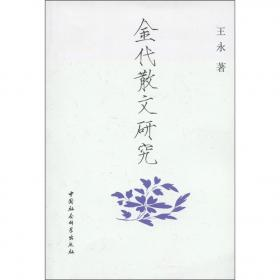 """诗意无界:""""求是杯""""国际诗歌创作与翻译大赛获奖作品集"""
