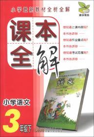 雅尔教育·中考真题分类特训:数学(浙江中考)