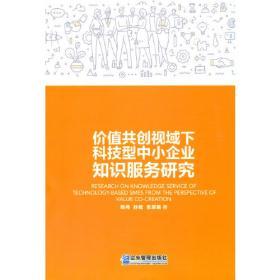 价值:我对投资的思考 (高瓴资本创始人兼首席执行官张磊的首部力作)