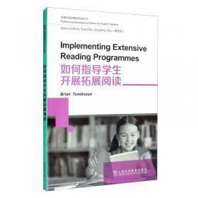 新课标 SJ 重难点手册 高中数学2(必修)