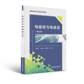 电磁发射控制器技术及应用
