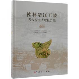 桂林山水天下秀:[摄影集]