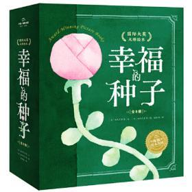 幸福鬼魂手记:杨炼新作1998--2002诗歌. 散文. 文论