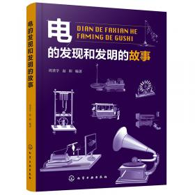 图解机械零件精度测量及实例