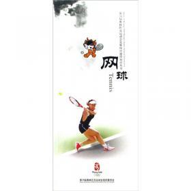 北京奥运会、残奥会赛事交通服务纪实