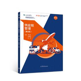 机械设计基础(第2版)