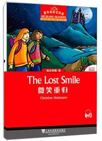微笑妈妈儿童绘本:欢迎来到马戏团