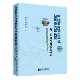 亲历中国经济70年:郑新立经济理论纪年