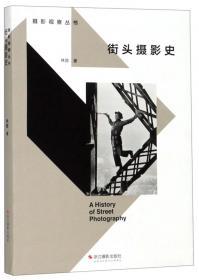 当代摄影探究