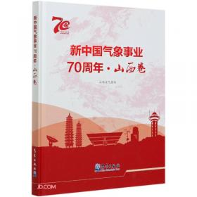 河津乡镇企业志