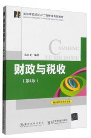 证券投资学(第3版)()