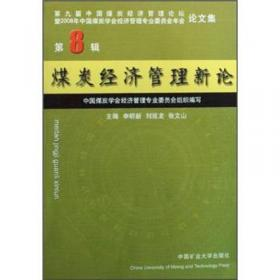 第9卷/中国现代图像新闻史(1919-1949)