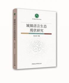 教学语法的特点与应用