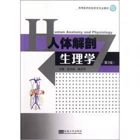 """高职高专""""十二五""""教材·财会专业系列:财务管理(第2版)"""