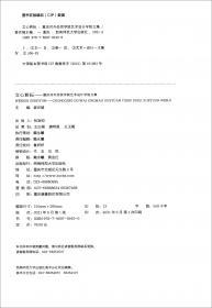 文心诗韵(台州教育系统优秀文学作品集)
