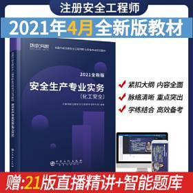 2021新版黄冈全优达标卷八年级英语试卷上册人教版初中初二八年级8年级上册试卷