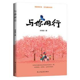 抒情传统与现当代文学