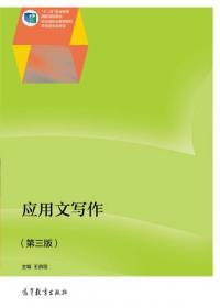 """铁路大型清筛设备及运用(第2版)/""""十二五""""职业教育国家规划教材"""
