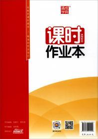 语文课程与教学论
