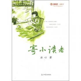 六角丛书·中外名著榜中榜:契诃夫短篇小说精选