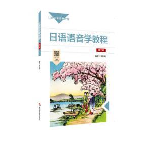 日语假名教学挂图