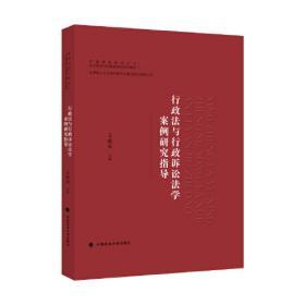 行政职业能力测验(辅导教材+真题演练+预测试卷)