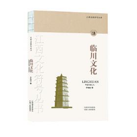 江西古文精华丛书.诗词卷