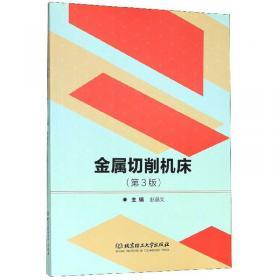 公司治理:原理与案例()