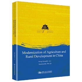 合作与发展:成员异质性与农民合作社成长路径研究