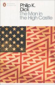 Seven Pillars of Wisdom:A Triumph (Penguin Modern Classics)