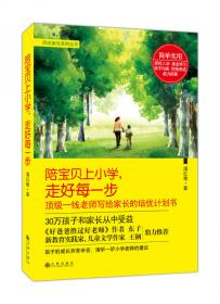中国保险法视维之保险合同免责条款专项问题研究