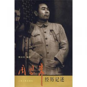 走进毛泽东诗词世界