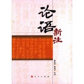 古文孝经指解(外二十三种)(全二册)(孝经文献丛刊(第一辑))