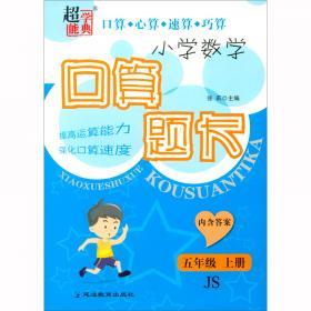 小学生常用俗语谚语歇后语/一本小书