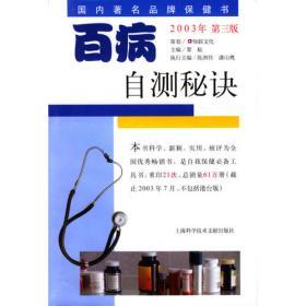 股市操作强化训练系列丛书·股市操练大全(第1册)修订版:K线、技术图形的识别和练习专辑
