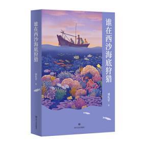 """中文自学考试""""古代汉语课程""""辅助参考书·新订古代汉语自学考试指南"""