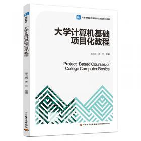 大学英语一级考试习题集